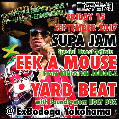 yardbeat_flyer