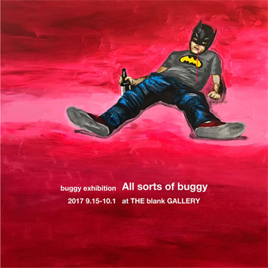 "buggy solo exhibition""All sorts of buggy""開催"