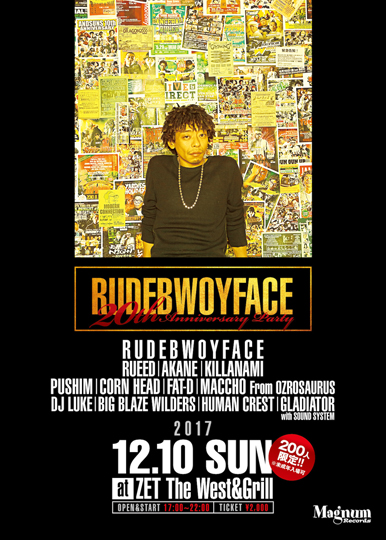 RUDEBWOY FACE|JAPANESE DANCEHALL KING