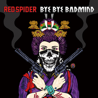 RED SPIDER|HARDEST MAGAZINE 2014年7月発刊号掲載